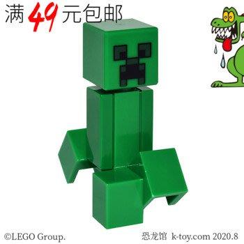 LEGO 樂高我的世界人仔 min012 苦力怕爬行者 21125 21128 21135