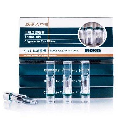 【MEGA】🚚免運 Jobon 拋棄式濾嘴 8mm 三重微孔 磁石過濾 煙嘴 濾嘴 10支裝 Tar Filter