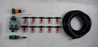*艸衫居* 台製 自動定時灑水套裝 3分管(8/11管) 造霧  微霧 水霧噴頭 自動灌溉陽台澆花  噴灌系統