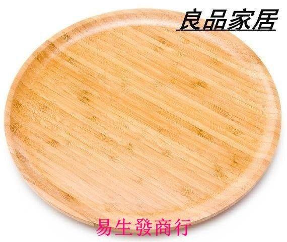 【易生發商行】天然竹制水果盤時尚創意木托盤外貿甘果盤糖果盤居家茶盤F6310
