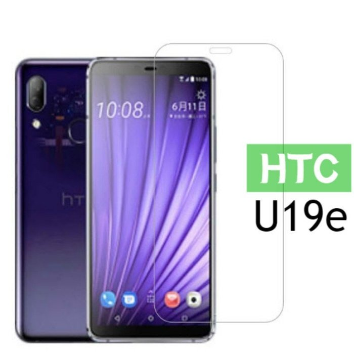 D19 Plus HTC U19E 2019 鋼化 玻璃 保護貼 玻璃膜 鋼化膜 手 機螢幕 玻璃貼膜