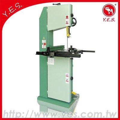 【Y.E.S.木工機】YES-14LG立式鋸台/立式帶鋸機/DIY木作(原廠出品,品質保證)