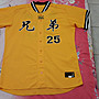 中職最矮球員~中信兄弟象隊周聖訓實戰球衣一件~美津濃製,非經典賽、中華隊、亞洲職棒大賽、初登版