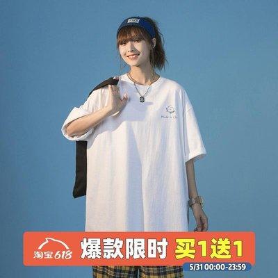 じ沐風小站╮ 【買一送一】國潮T恤女夏WINE STUDIO創意潮新款潮流情侶短袖上衣G5J6