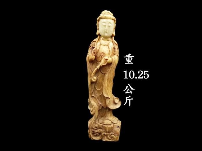 《博古珍藏》早期收藏【天然和闐玉籽料自在觀音古佛立像】10公斤.底價回饋.可刷卡分期