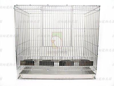 304不鏽鋼兩尺加高鳥籠+木棍+白鐵九官杯+不鏽鋼便盤/羽翔寵物鳥園/304白鐵材質/自組式鳥籠