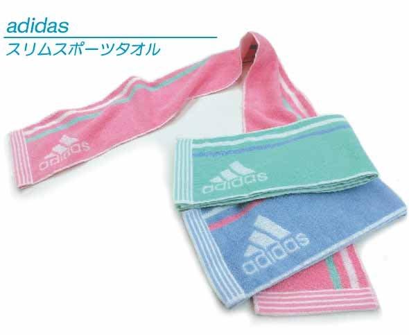 日本正版愛迪達adidas運動毛巾 長款  馬卡龍色 日本境內版