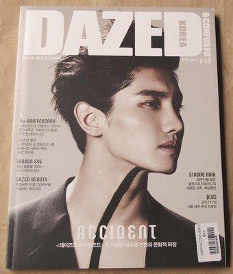 韓國流行時尚雜誌 DAZED & CONFUSED KOREA 12年5月號 : 昌珉(東方神起)
