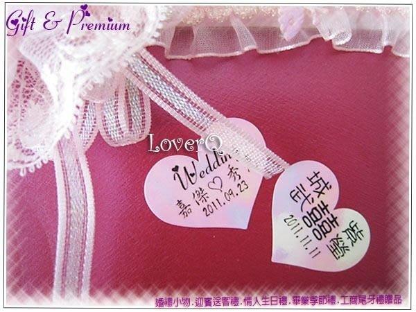 LoverQ 愛心姓名貼 *愛心貼紙 婚卡設計 客製貼紙 婚禮小物 情人禮