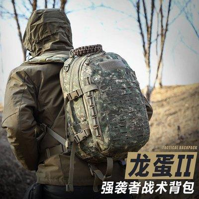 木林森執政官龍蛋2代強襲者款戰術雙肩背包戶外登山軍迷防水迷彩攻擊包