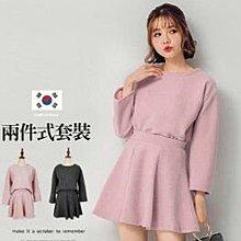 一元起標標樂賣場 韓 兩件式 粉色 裸膚色 高腰 短裙 套裝