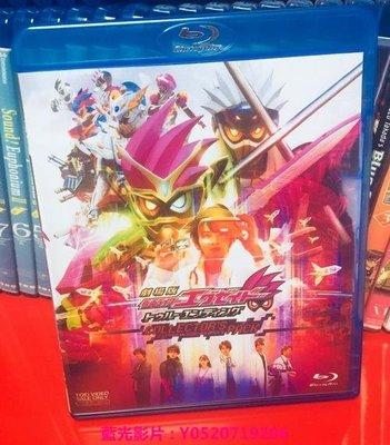 PS3/PS4/BD/藍光影片 卡通動畫 -假面騎士EX-AID Ture ending 全1張 50G*1 繁體中字