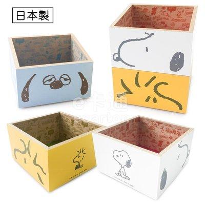 製 史努比 置物盒 小物 收納盒 史奴比 塔克 奧拉夫 飾品盒 可堆疊 限定 生日 聖誕節  貨出去