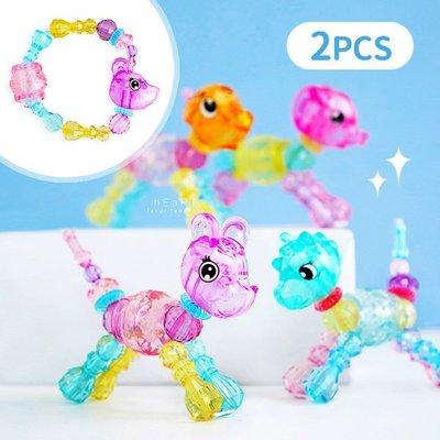 【媽媽倉庫】DIY透明水晶動物串珠 不挑款 手環 玩具串珠