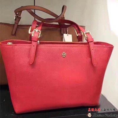 美國大媽代購 TORY BURCH 美國輕奢時尚 York新款 紅色大號托特包 手提包  美國代購