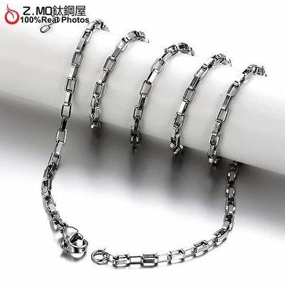 316L鈦鋼 長方形方鏈設計 女生單鏈子款式 另賣項鍊 耳環 單件價【DKS325】Z.MO鈦鋼屋