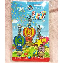 全新/正版/大阪/環球影城/USJ/Elmo/Moppy/cookie/芝麻街/sesame street/吊飾/鑰匙圈