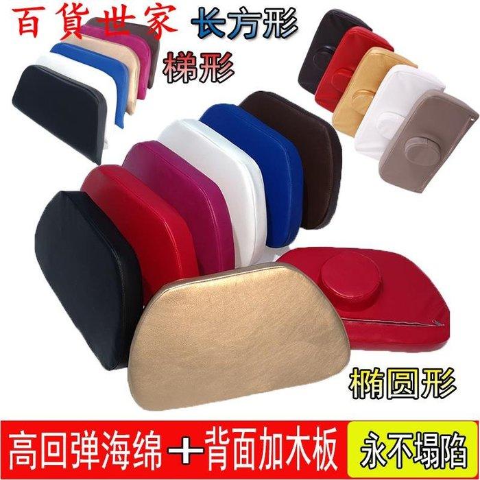 百貨世家 棉芯枕頭防塌美容床枕頭帶圓柱美容院專用理療按摩美容床上的小枕頭芯通用
