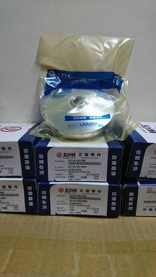 三陽 原廠 正公司 迪爵 豪邁 迪爵125 前普利盤組 驅動盤組 V02