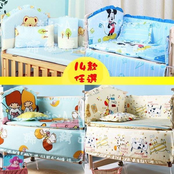 ~A.R.T.媽寶~16款花色任選 嬰兒床純棉 床圍 床墊 枕頭 六件套/嬰兒床套寢具 特殊尺寸訂作 中大尺寸區