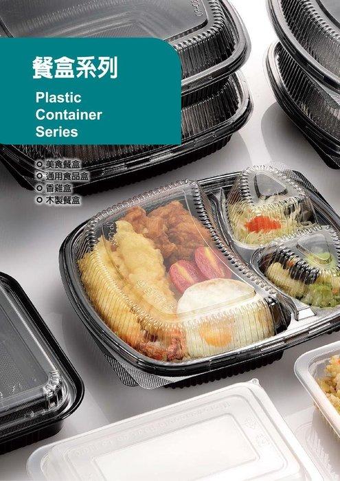 美食餐盒、通用食品盒、香雞盒、木製餐盒、日式便當盒、適用封口膜、外帶餐盒、外帶盒