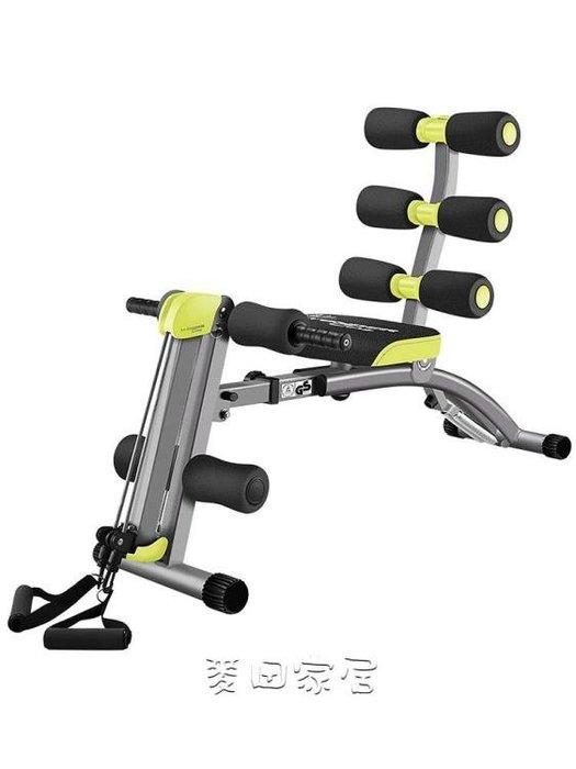 仰臥器 仰臥起坐健身器材家用男女健身椅收腹機多功能仰臥板啞鈴凳jy