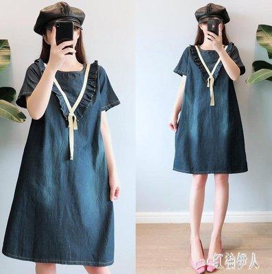 2019夏季新款大碼女裝胖mm中長款牛仔連身裙200斤寬鬆顯瘦時尚潮洋裝女CC307【藍色彼岸】