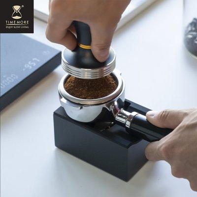 TIMEMORE泰摩小魔方意式咖啡手柄架