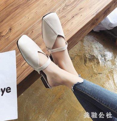 一腳蹬 新款女外穿2019春季新款一腳蹬包頭平跟穆勒鞋學生皮帶一腳蹬aj1229