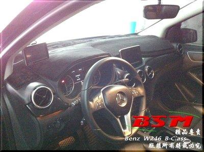 BSM|黑色絨毛避光墊|LandRover Discovery3 Discovery4 Freelander2 Fiat500