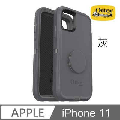 【現貨】ANCASE OtterBox Otter + Pop iPhone11 6.1吋 Defender泡泡騷保護殼