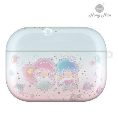 正版授權 Sanrio 三麗鷗 Airpods Pro 防塵耐磨保護套 雙子星 夢幻海洋