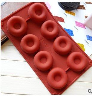 硅膠蛋糕模具8連甜甜圈天使圈圈手工皂布丁松餅模具#烘焙模具#烹飪工具#小孩輔食廚具-萬象屋