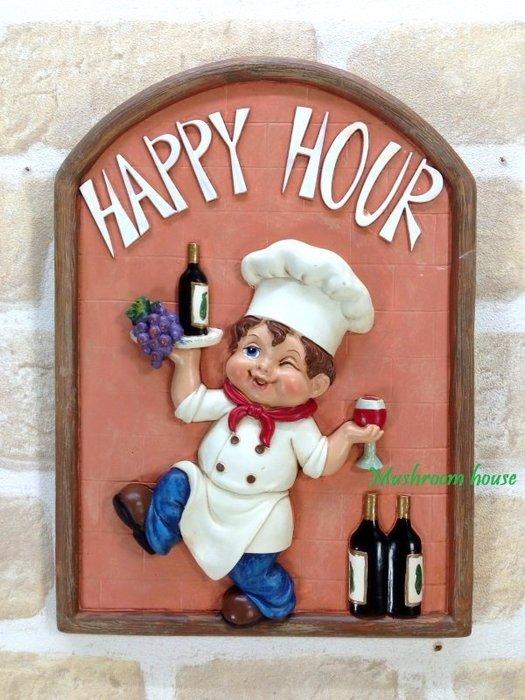 點點蘑菇屋 可愛廚師歡樂時光歡迎牌 壁飾 掛飾 葡萄酒 紅酒 門牌 鄉村風 田園風 現貨