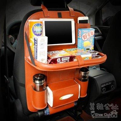 『格倫雅品』汽車置物多功能收納袋座椅掛袋
