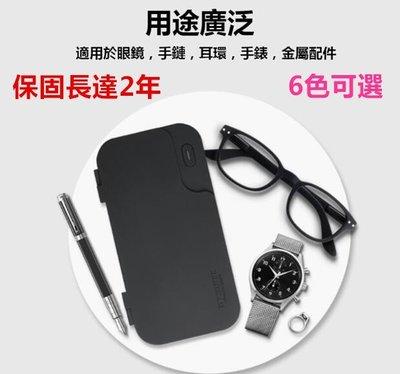【🍊家用超音波】台灣出貨 保固長達2年迷你 超音波清洗機 眼鏡清洗機 固特 X1 眼鏡 飾品 假牙