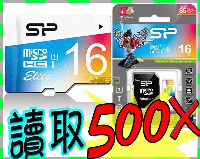 【超高速85Mb/s 500X】廣穎 SP Micro SD HC 16GB 記憶卡 可支援 相機 型車紀錄器 手機