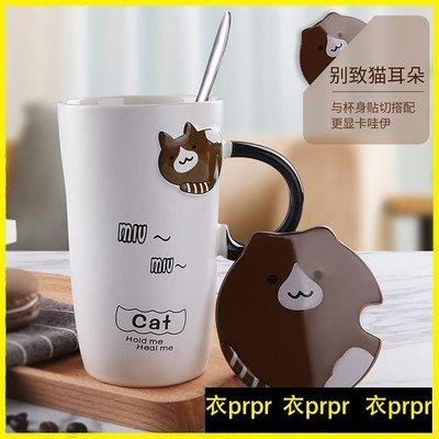 馬克杯  創意卡通馬克杯子陶瓷水杯可愛情侶杯咖啡牛奶杯辦公室水杯