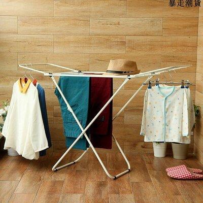 精選 晾衣架落地陽臺折疊雙翼型家用白色升降曬衣室內涼衣服嬰兒尿布架