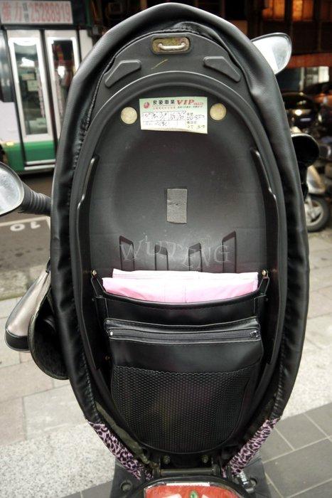 三層立體彈性置物袋~置物網袋~收納袋~(特大)置物網袋~收納袋~讓您座椅有更多的收納空間/機(台灣製){WU TENG}