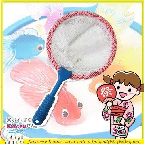 八號倉庫 玩具 日本廟會 夜市 金魚 撈魚 遊戲 魚網 撈網 工具 【1F300X711】