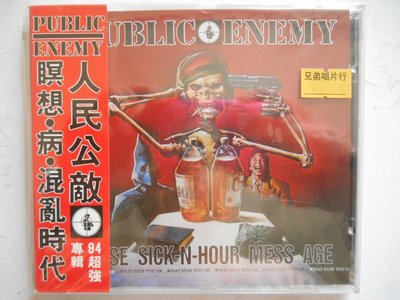 Public Enemy - Muse Sick-N-Hour Mess Age