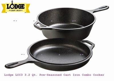 美國原裝全新 LODGE 單柄多用途煎鍋 / 鑄鐵鍋組2件組 3QT/2.8公升-LCC3 - *平行商城*