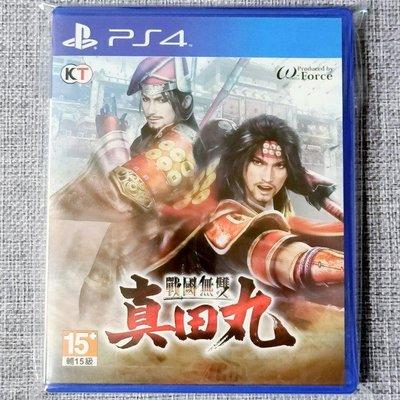 【兩件免運🍀】PS4 戰國無雙 真田丸 中文版 可面交 遊戲片