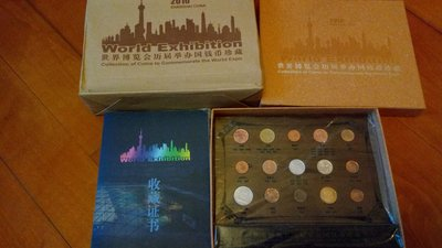世界博览会历届举办国家钱币珍藏collection of coins to commemorate the World Expo