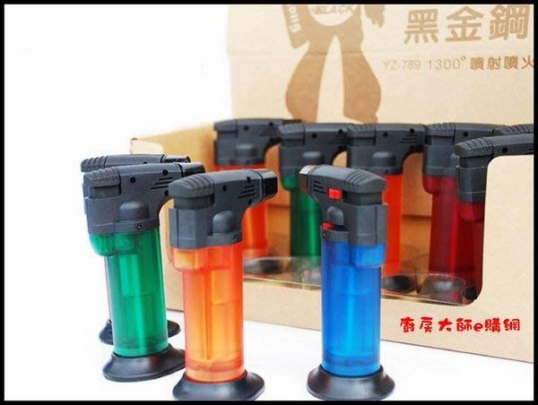 廚房大師-黑金鋼1300度噴射火槍型號YZ-789 打火機 噴燈 點火槍 下殺:99元