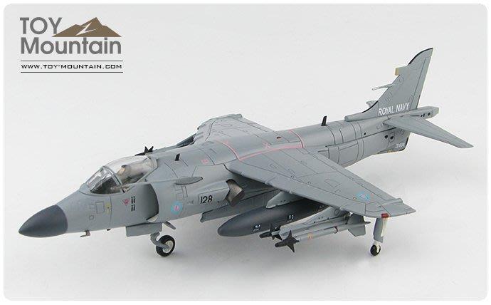 1/72 HM HA4105 Sea Harrier FA.2 「Operation Deliberate Force」