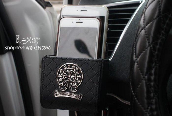 汽車內飾用品克羅心車飾女士車載車用出風口懸掛式置物袋手機掛袋