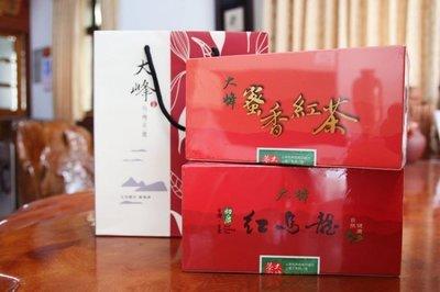 【二盒特惠組合】大峰有機茶園-台東紅烏龍茶包+蜜香紅茶包-特價1080元/原價1200元