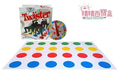 【晴晴百寶盒】扭扭樂 (加大款)平價團康遊戲 派對桌遊大地遊戲 聚會露營尾牙 親子玩具twister game P126